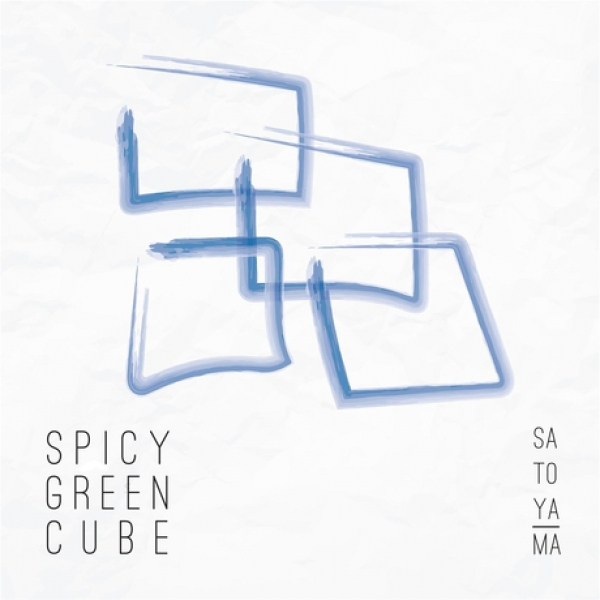 Spicy Green Cube
